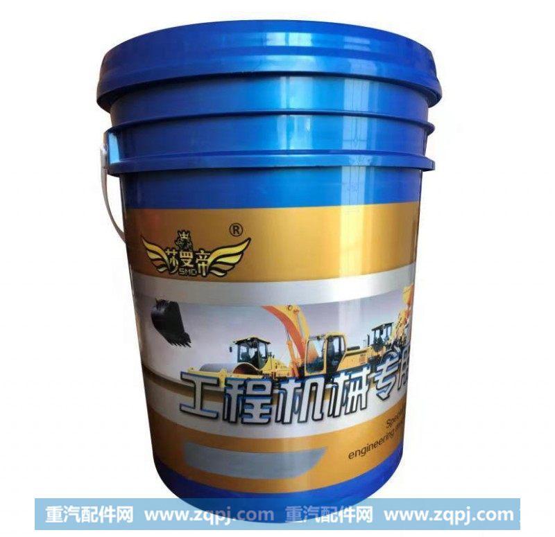合成柴机油CH-4/