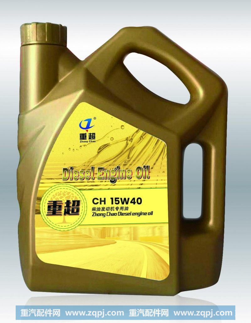 纳米合金机油 CH-4/