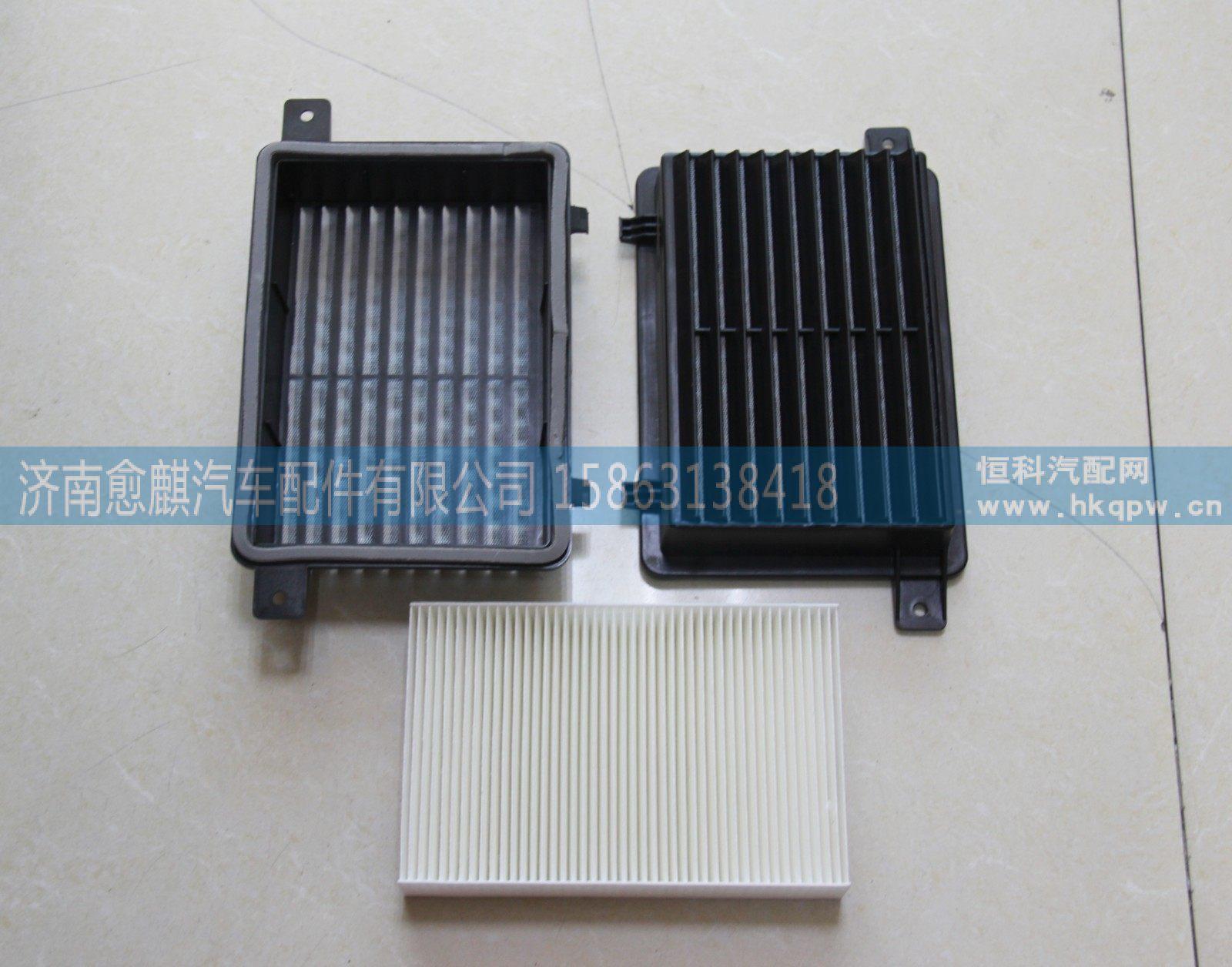 HOWO矿车空调滤网 WG1642820061/WG1642820061