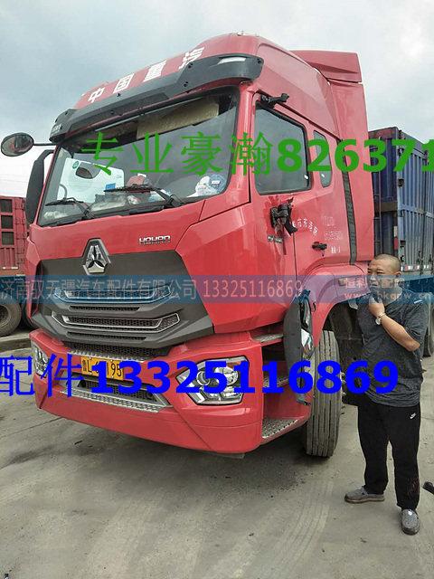 WG9525195030昊翰