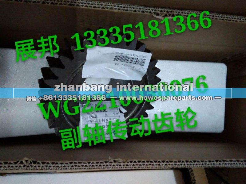 变速箱HW90510配件 副轴传动齿轮(超速)