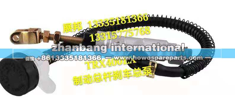 TRX400EX