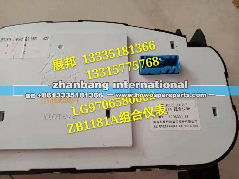 LG9706580002重汽系列