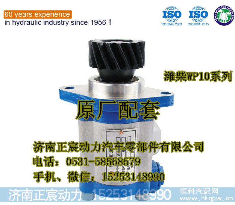 612600130509、QC20/15-WD12A合潍/原厂