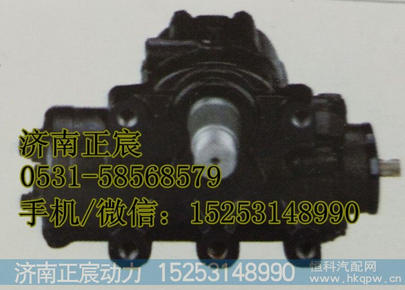 1120834002002,方向机、转向器,济南正宸动力汽车零部件有限公司