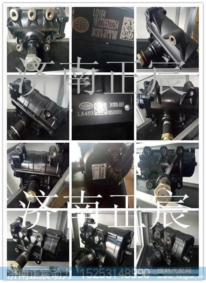 QC12/10-D10WXJ,,濟南正宸動力汽車零部件有限公司