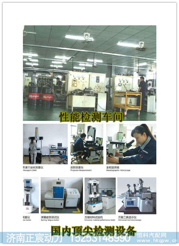 QC6/10-WP6助力泵,bobapp官网下载/QC6/10-WP6