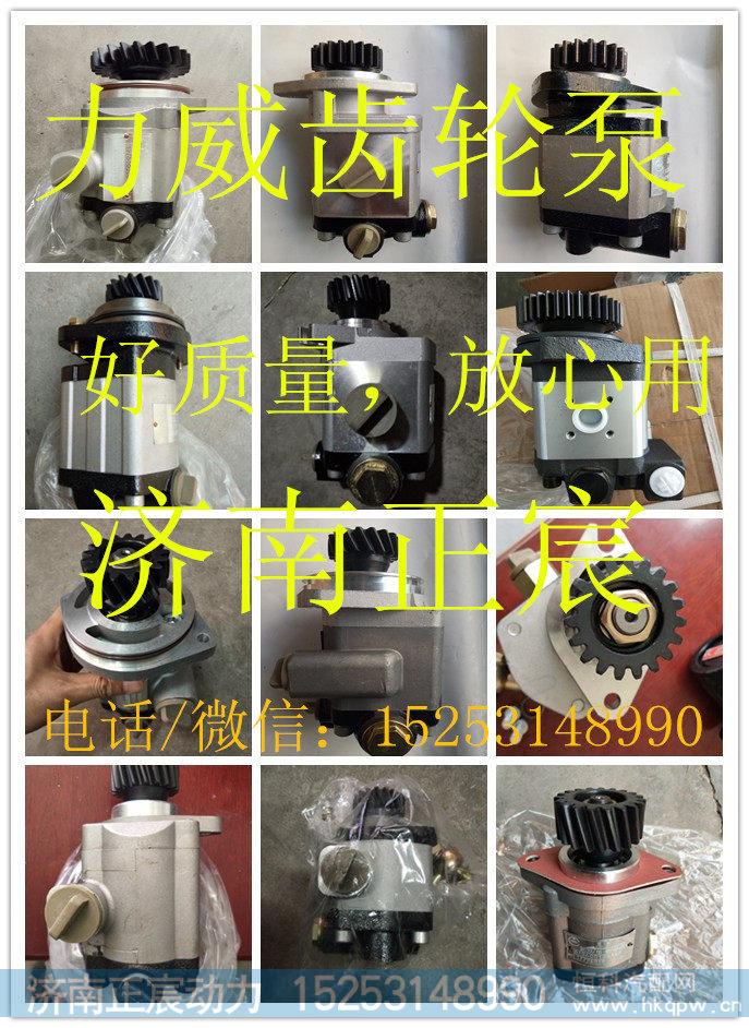 QC12/8-WX合肥力威