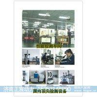 QC13/12-D10WX 长沙福田轻卡助力泵 齿轮泵/QC13/12-D10WX