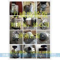 QC16/14-KMS 二汽6CT(带回油孔) 助力泵 齿轮泵/QC16/14-KMS