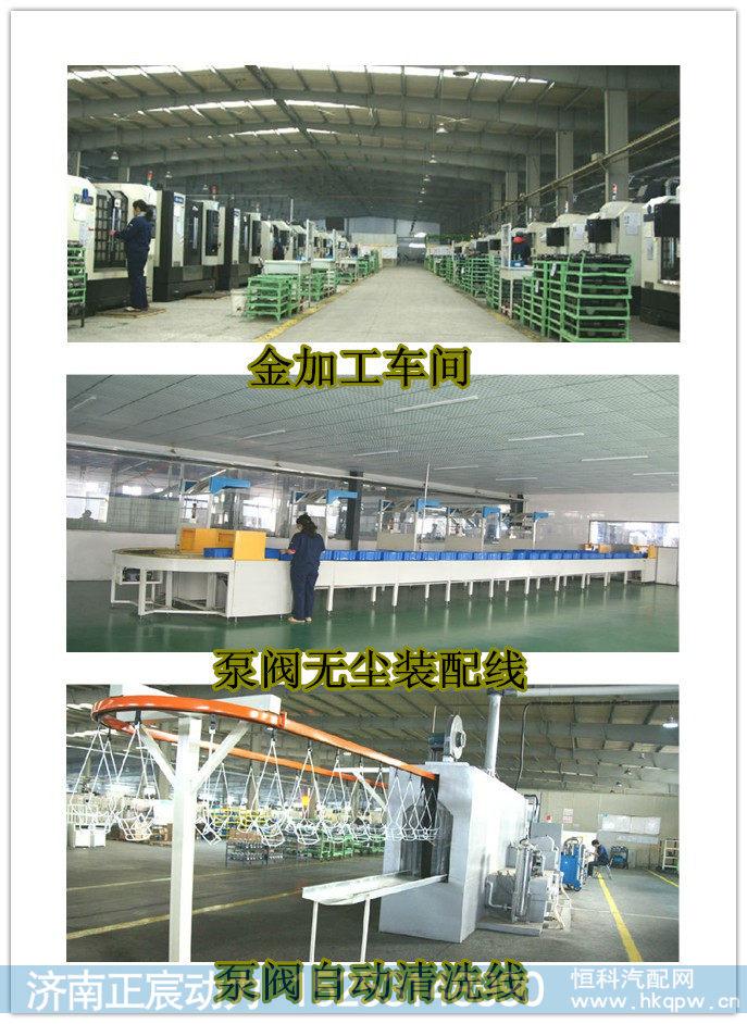 QC20/14-SC7H合肥力威