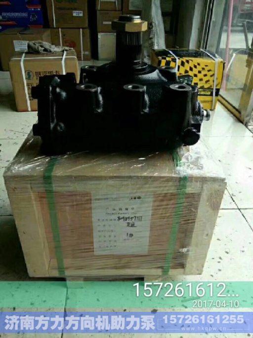 810W46200-6417,动力转向器/方向机,济南方力方向机助力泵专卖