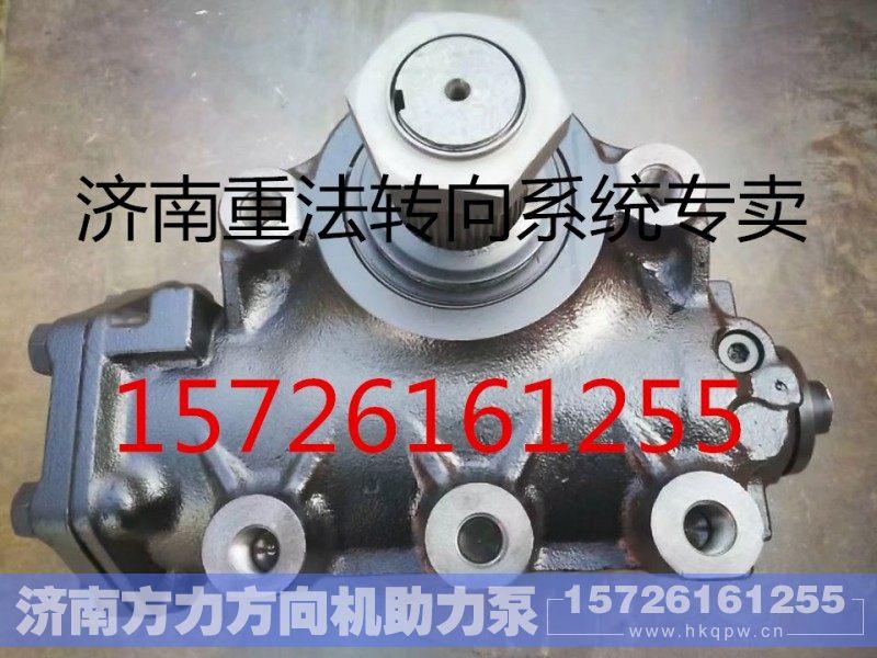 8098957111,方向機,濟南方力方向機助力泵專賣