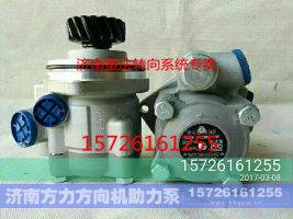转向泵 WG9725470080