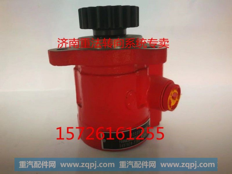 一汽解放錫柴發動機適用 轉向泵 助力泵 葉片泵 齒輪泵