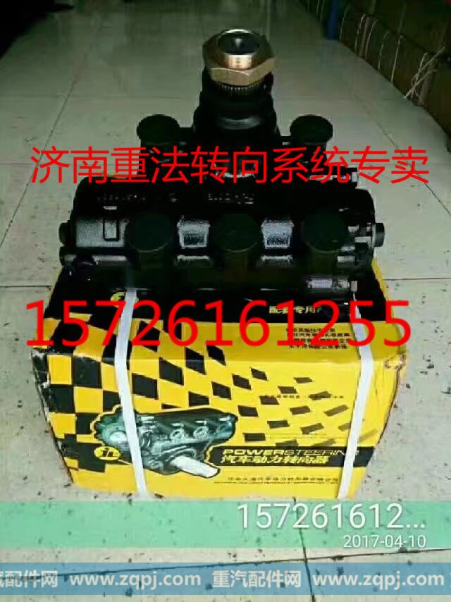 EZ9K869432201方向機總成