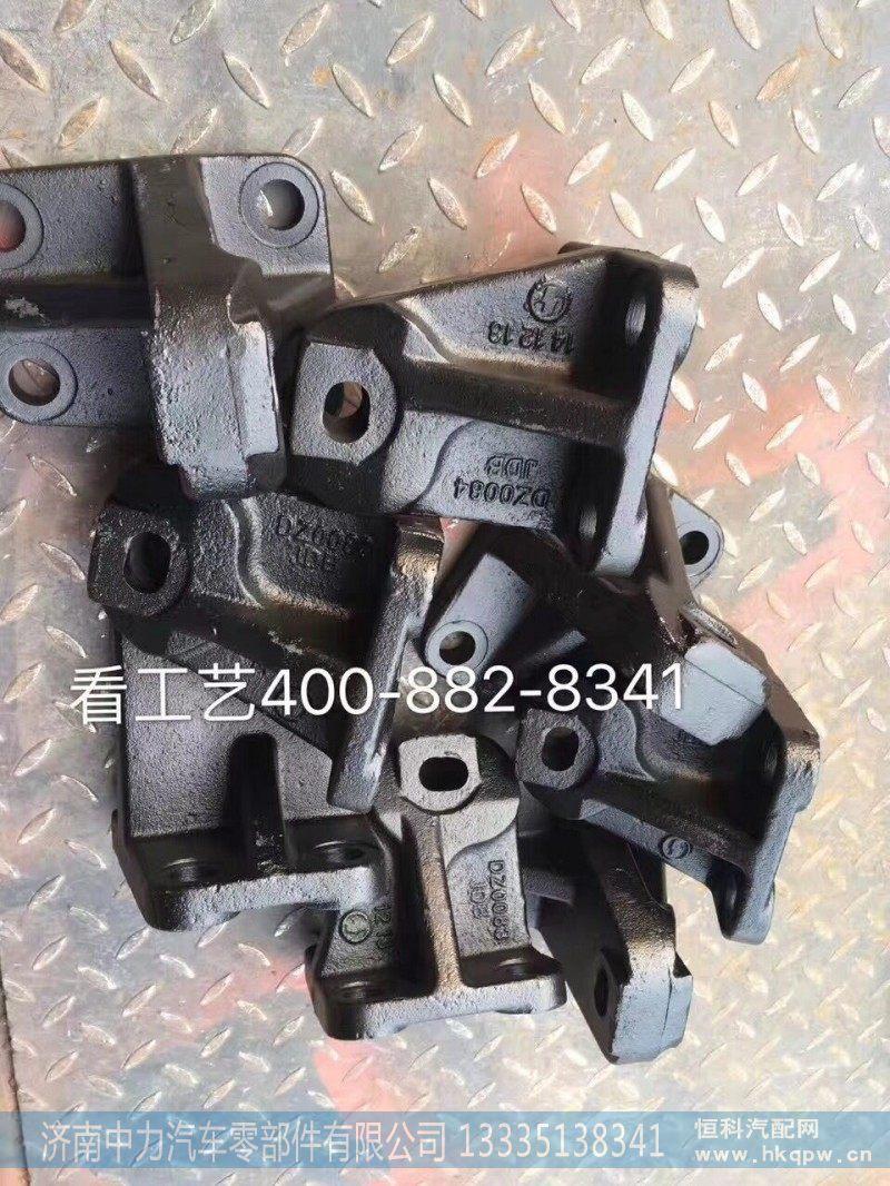 陕汽德龙发动机托架DZ95259590083/DZ95259590083