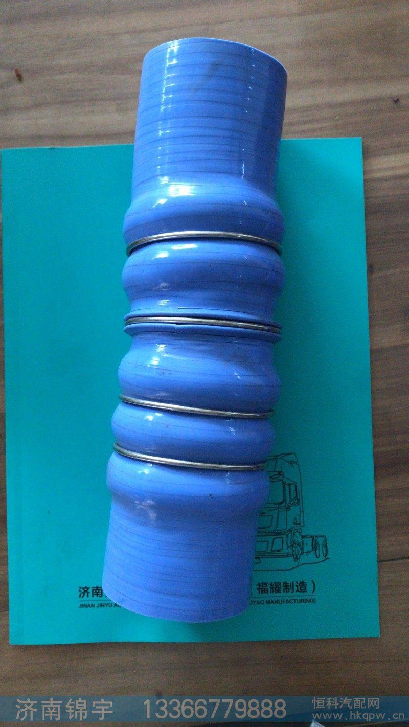 中冷器胶管 WG9725531825/WG9725531825