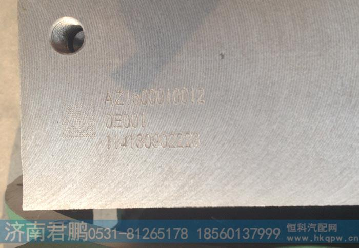 VG1500010012,飞轮壳,济南君鹏国际贸易有限公司