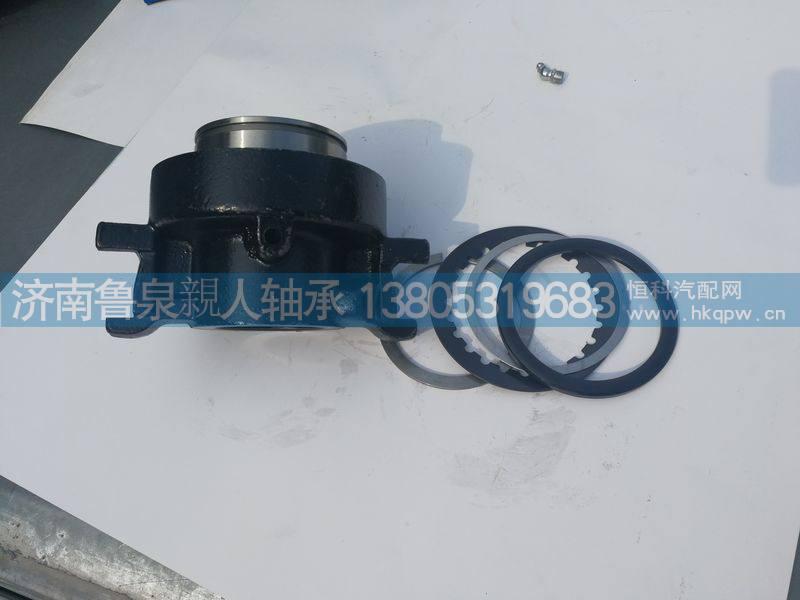 S3123-6W1重卡优迪狮变速箱分离轴承/
