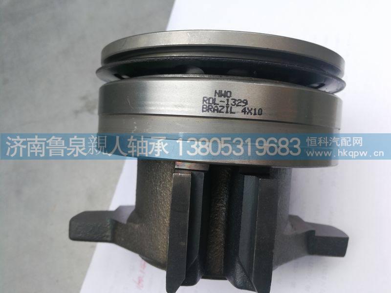 RDL-1392 萨克斯进口分离轴承总成/