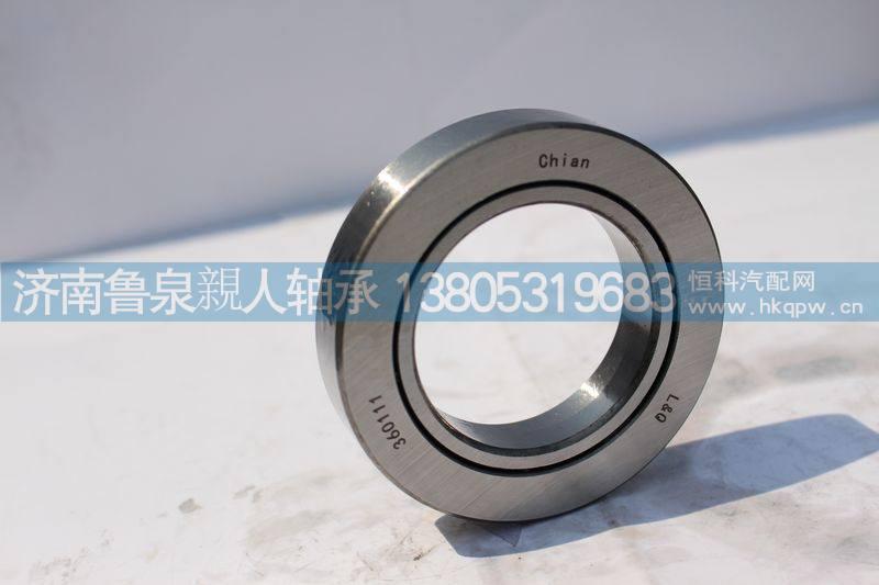 360111-688911变速箱分离轴承/360111-688911
