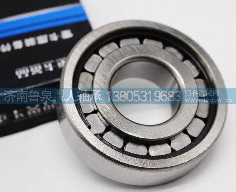 NCF306V轴承/NCF306V