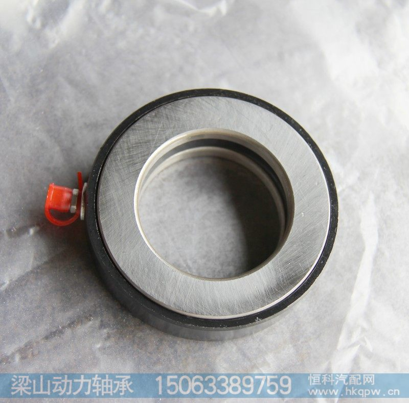转向压力轴承 WG9700410049【各类轴承】/WG9700410049