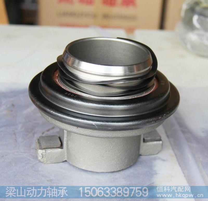 离合器分离轴承 DZ9114160033/DZ9114160033