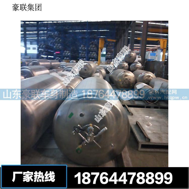 LNG天然气瓶陕汽德龙X6000 卧式单体 LNG低温卧式瓶 LNG液化天然气
