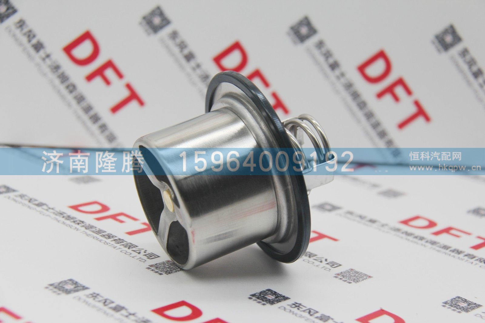 HOWO节温器芯71℃ VG1047060003/VG1047060003