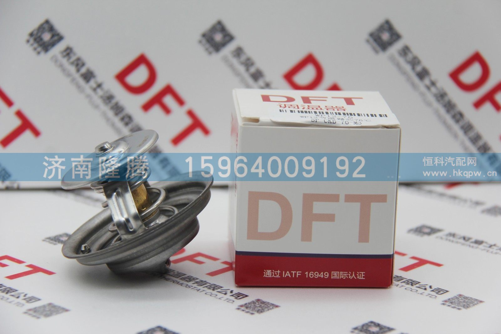 WP12节温器芯76℃ WP12-76/WP12-76