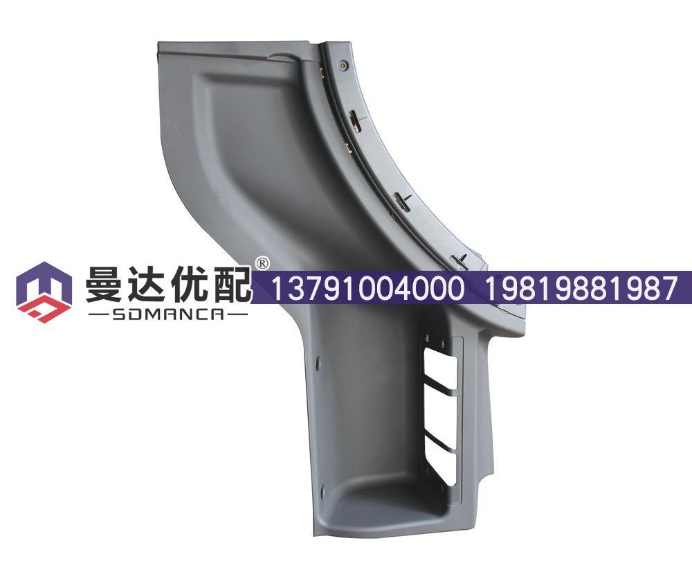 H73-8403210B左翼子板前段总成/H73-8403210B