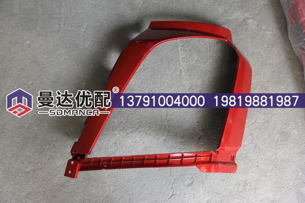 M31B-2803221-CYH   M31B大灯框/M31B-2803221-CYH