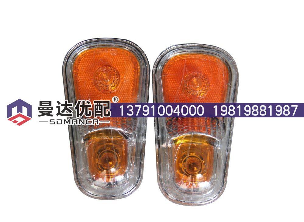 M51-3726210  M51叶子板灯总成/M51-3726210