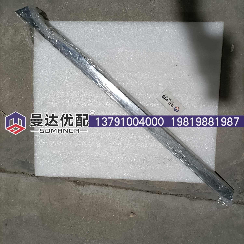 保险杠格栅亮条 柳汽H51/H51-8400555A