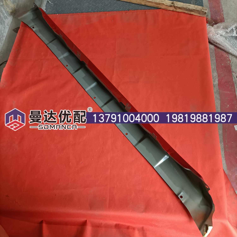 保险杠中段 赤焰红 柳汽H73/H73-2803239