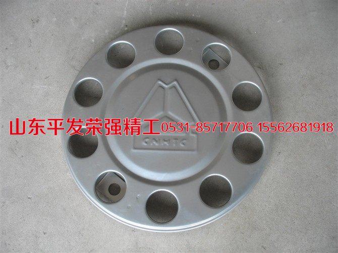 前轮焊接防尘罩/