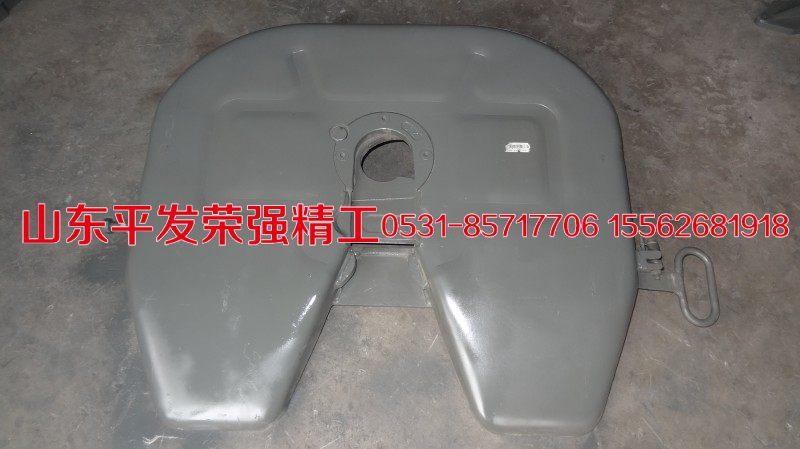 WG9114930120,90牵引座总成,山东平发荣强精工汽车零部件有限公司(原济南得力)