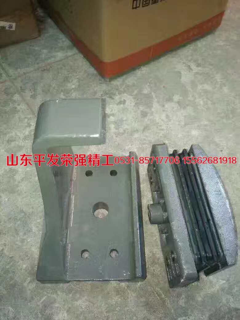 WG9925525283//525285左右支架原厂125元/WG9925525283//525285