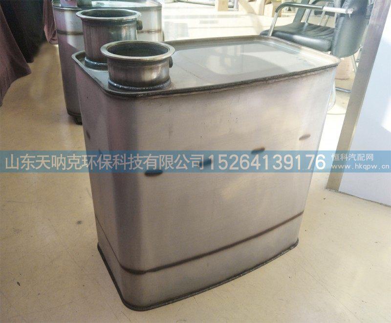 WG9925547530,SCR箱,消声器/WG9925547530