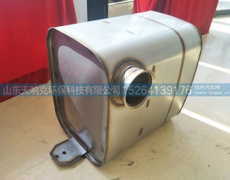H4125450200A0,SCR箱,消声器/H4125450200A0