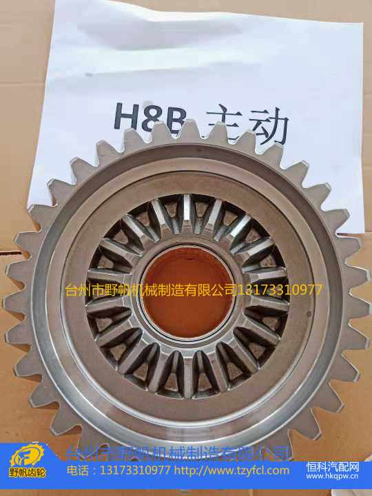 红岩H8B中桥主从动圆柱齿轮H8B-42102288A/42119538A【专业生产配套厂家】/H8B-42102288A
