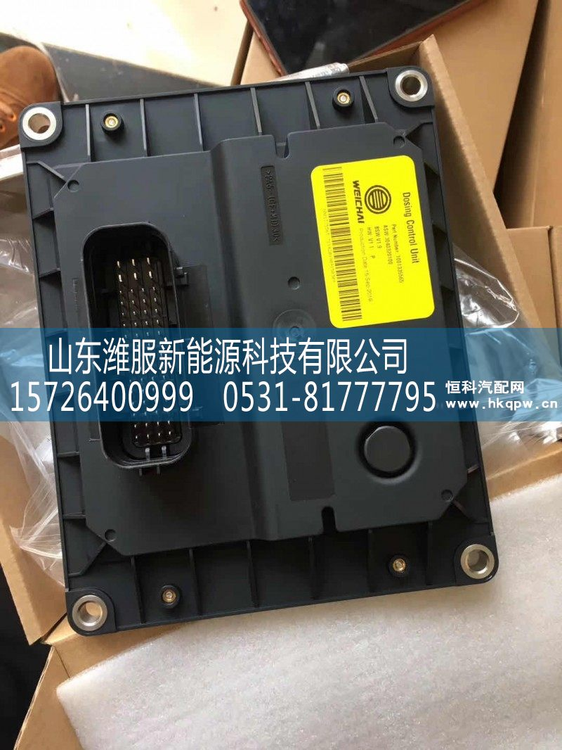 潍柴DCU2.2专用/5565