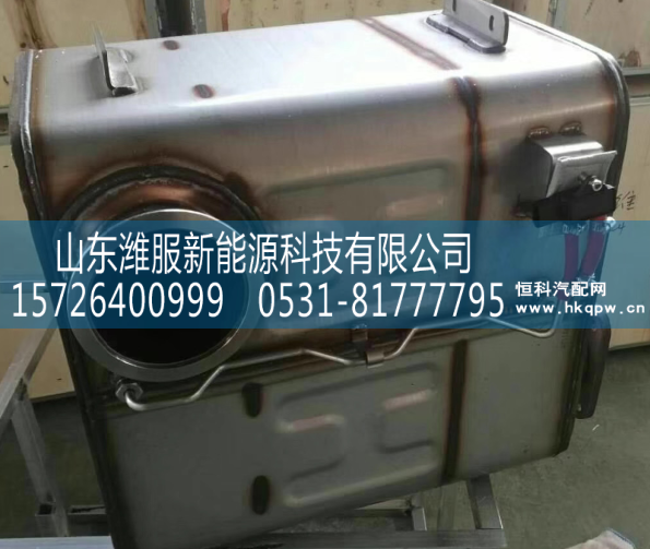 陕汽天然气 消声器三元催化器/