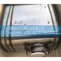 潍柴消声器 消声器三元催化器【尾气后处理】【SCR箱】/