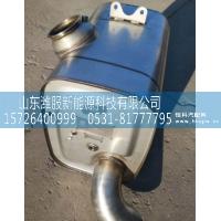 潍柴消声器 消声器三元催化器/