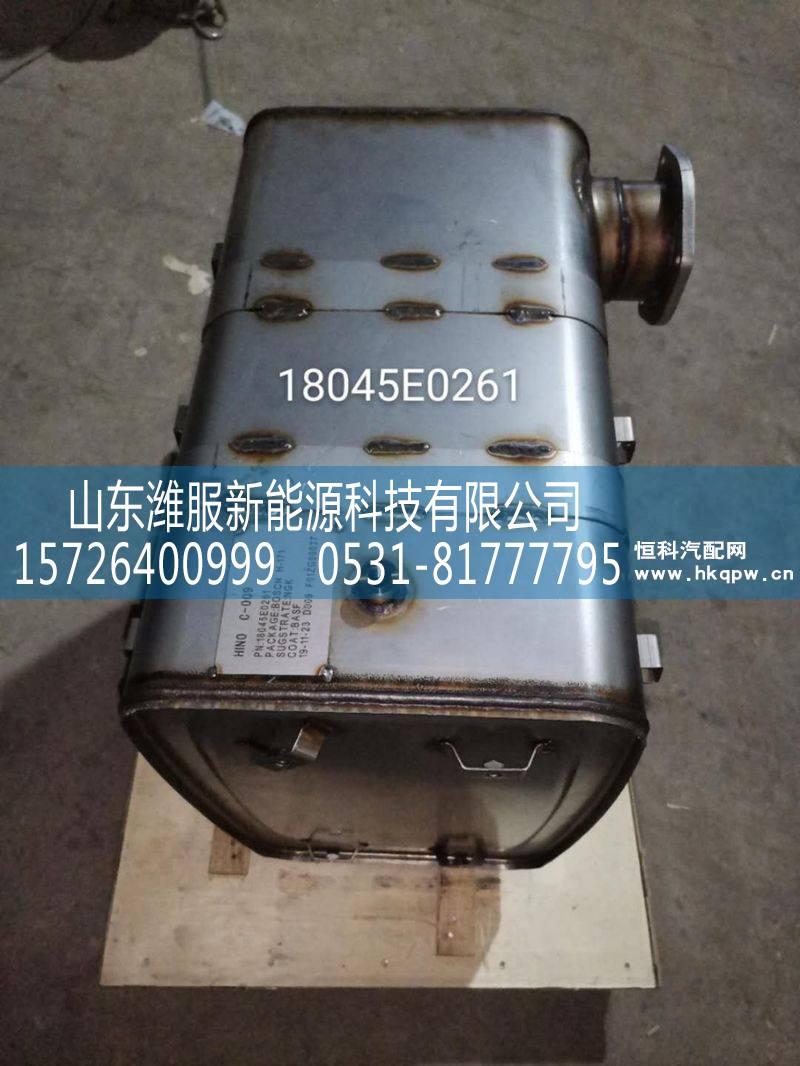 华菱SCR消声器 18045E0261/18045E0261