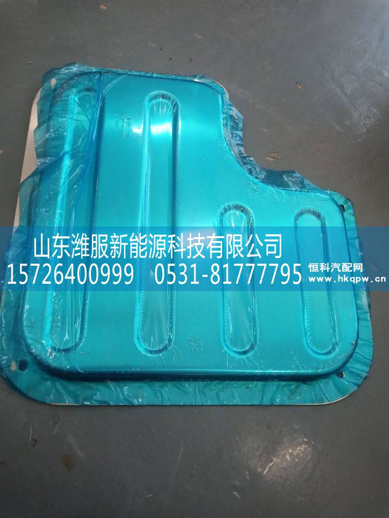 消声器隔热罩 护板 装饰板/