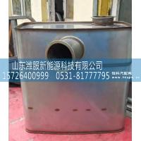 重汽SCR消声器WG9925547926/WG9925547926